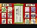 【ポケモンUSM】マラカッチガチンコレート #6【たて笛】