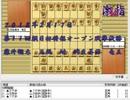 気になる棋譜を見よう1259(藤井五段 対 羽生竜王)