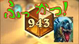 【Hearthstone】ハンター☆ part43【実況】