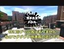 【スプラトゥーン2】 「英語・カタカナ喋ったらダメよ」縛り リーグマッチ 前編