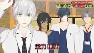 【MMD刀剣乱舞】「short SHOT story 8」