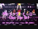 【MMD】セクシーモデルでバブリーダンス