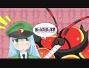 【ポケモンUSM】悪の女幹部&軍曹のアロー