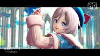 【MMD】かわいいシロちゃんのおねがいダーリン【1080p】