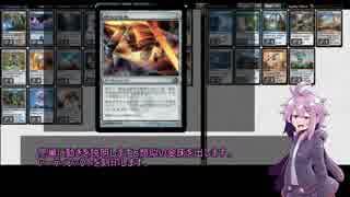 【MtG】金属生命体ゆかりのMO part5【モ