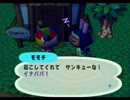 ◆どうぶつの森e+ 実況プレイ◆part28