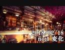 ショートサーキット出張版読み上げ動画3304nico