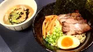 マー油香る濃厚豚骨つけ麺♪ ~本気シリーズ~