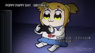 【バンブラP】POPPY PAPPY DAY(8BIT Mix)