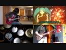 【初音ミク . Eri】Greed of Man[Rock Ver.]【Vocaloid Remix...