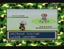 【ポケットモンスター リーフグリーン】 プレイ動画 Part48