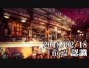 ショートサーキット出張版読み上げ動画3305nico