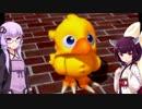 【VOICEROID実況】ゆかりさん達の不思議なダンジョン 3F 前編【チョコダ...