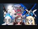 「Tuner Jack」PV