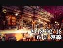 ショートサーキット出張版読み上げ動画3306nico
