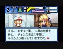 パワプロクンポケット デフラグメント編13【パワポケ外伝】