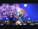 【らぶ式ミク】花吹雪 ~香にたゆたう愛の唄~【MMD】舞ってもらいました