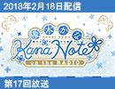 【第17回】 優木かな KANANOTE on the radio