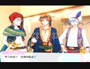 【実況】ガチホモ✩演劇団Part72【A3!】