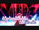 【ニコカラ】朧月《まふまふ》(Off Vocal) ±0