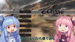 【Kenshi】早口姉妹のKenshi初見プレイpart33【VOICEROID】