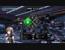【PS4ボダ】これが這いスピードロボットバトルだ!