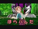 【MMD艦これ】天魔な鎮守府 55話 【紙芝居】