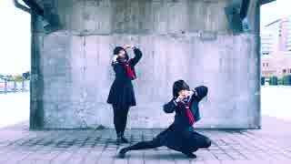 【ゆみえーる】イドラのサーカス【踊っ