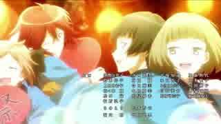 アニメ第二期 続 刀剣乱舞-花丸- 7話ED「