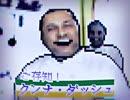 シュガークンナとビターダッシュ スーパーファミコンバージョン