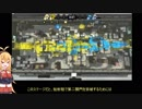 【VOICEROID】第2回ボイロスプラ杯・説明デモプレイ【Splatoo...