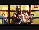 【MMD刀剣乱舞】新選組男士で宵々古今(1080p)