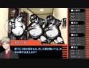 【ゆっくりTRPG】青に染まる夜~第四夜【CoC】