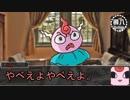 【シノビガミ】台湾人たちが挑む「ロミオとジュリエット」01