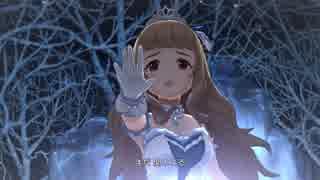 デレステ「Frost」MV(ドットバイドット108