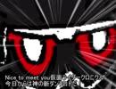 ようこそ仮面ライダークロニクルへ(ep.1
