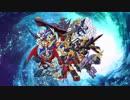 スパロボ新作!「スーパーロボット大戦X」PV第2弾【スパロボX】