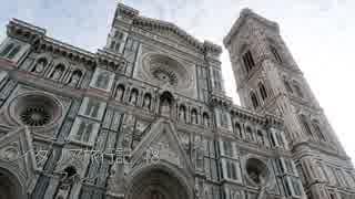 イタリア旅行記18 thumbnail