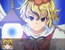 【実況】戦術とか下手な⑨が幻想少女大戦夢を実況プレイpart20