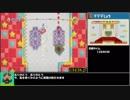 毛糸のカービィAny%RTA 1時間39分52秒51part7/7【ゆっくり】