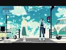 【ドラマダ】クリアと蒼葉で、エ/ン/ジ/ェ/ル/フ/ィ/ッ/シ/ュ