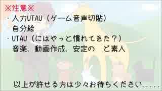 【人力刀剣】ドレミファロンド【小豆長光】