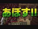 【マイクラ肝試し2017】マイクラで肝試しの神となる【えふや...