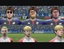 【サッカー】音の出る神11人 vs エンゼルフレンチ11人【ウイイレ】