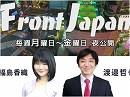 【Front Japan 桜】仮想通貨・納税者一揆・マネロン 最後に笑うのは国 / 私有制度消滅論がなぜ今おきるのか[桜H30/2/20]