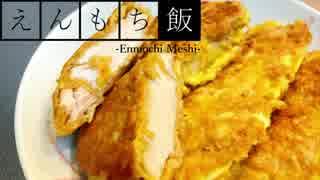 【料理】しっとり柔らか!鶏胸肉のピカタ