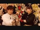 【おかゆ☆:ユメハ】宵々古今【初コラボ】