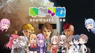 【RimWorld】惑星開拓記 ゆかりむ その10