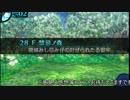 【ゆっくり】姫と愉快な仲間たちの世界樹【新2】その68
