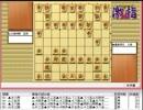 気になる棋譜を見よう1263(豊島八段 対 久保王将)